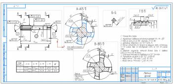 Проектирование режущего инструмента: призматического фасонного резца, ручного метчика и квадратной протяжки