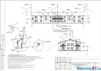 Курсовое проектирование здания общественно-делового назначения с жилыми помещениями