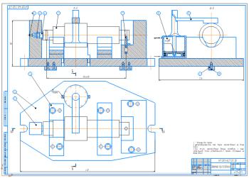 Разработка технологии автоматизированного изготовления вторичного вала