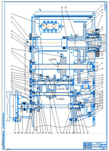 Проектирование коробки скоростей горизонтально-фрезерного станка