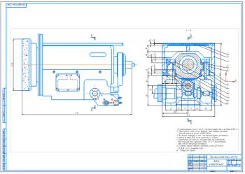 Проектирование шлифовальной бабки двустороннего торцешлифовального автомата с ЧПУ