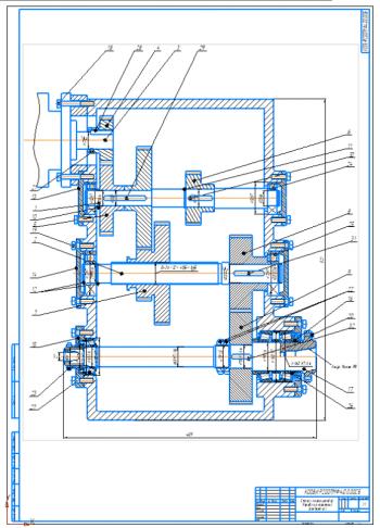 Проектирование многоцелевого станка