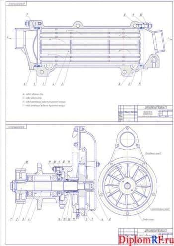 Дипломная разработка двигателя дизельного для автобуса