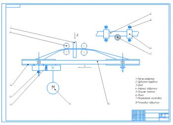 1.Кинематическая схема А1