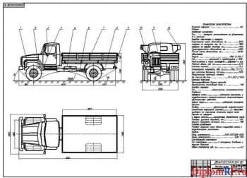 Модернизация грузового автомобиля ГАЗ-3309 с проектированием конструкции муфты сцепления