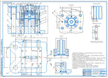 Расчет и проектирование технологического процесса и штамповой оснастки для изготовления скобы из листового материала