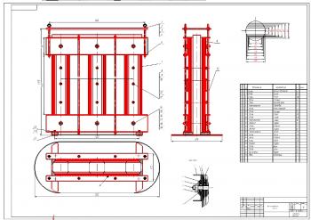 Проектирование и расчет трансформатора модели ТМ 630/10