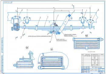 Проектирование и расчет передней зависимой рессорной подвески колесной машины