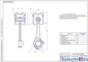 Курсовая разработка одноступенчатого поршневого компрессора