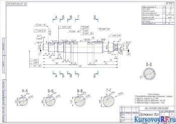 Деталь Промежуточный вал (формат А2)