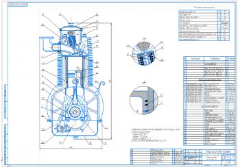 2.Чертеж общего вида двигателя легкового автомобиля А1