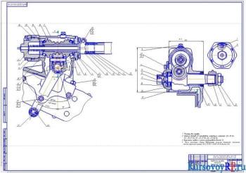 Проект рулевого управления рулевым червячным механизмом для грузового дизельного автомобиля