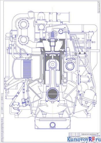 Курсовой расчет двигателя типа ЧП 26/26