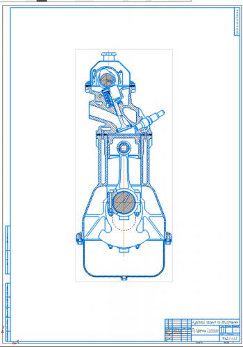 Проектирование автомобильного двигателя типа ДсИЗ на базе прототипа ВАЗ-21214
