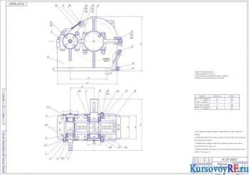 Конструирование и расчет привода общего назначения