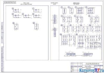 Расчет и выбор электродвигателя для привода скребкового транспортера