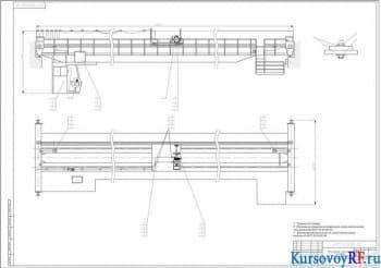 Курсовая расчетная разработка механизма движения тележки крана мостового типа