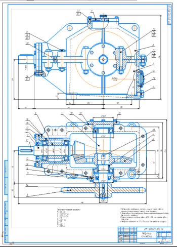 Проектирование привода конического редуктора к горизонтальному валу
