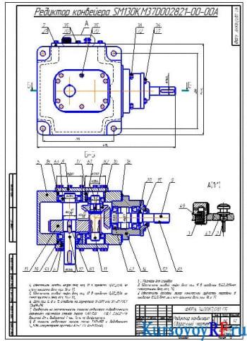 Создание проекта технологического процесса обработки корпуса редуктора