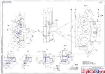 Чертеж детали правая часть переднего правого суппорта (формат А1)