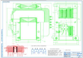 Проектирование шовной сварки мембраны с разработкой сварочного приспособления