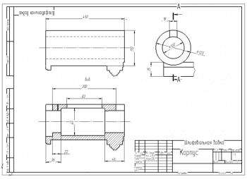 2.Рабочий чертеж корпуса ГСП А3