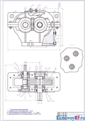 Разработка редуктора цилиндрического типа