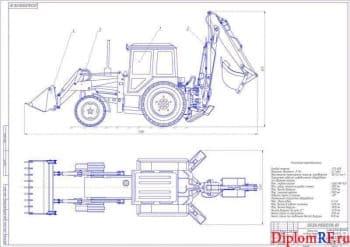 Разработка погрузочного ковша для установки на трактор ЛТЗ-60А