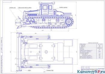 Чертеж бульдозера на базе ДЭТ-250 А1