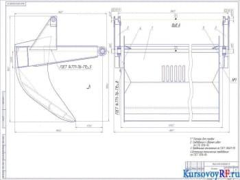 Сборочный чертеж заслонки А1