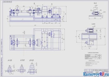 Расчет пластинчатого конвейера с расчетом парамеров