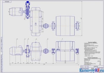 Конструирование и расчет ленточного конвейера