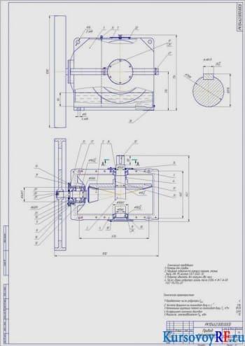 Конструирование привода транспортера