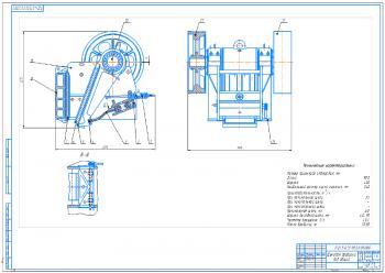 Проектирование и расчет технологической схемы ПДСУ с разработкой конструкции щековой дробилки ЩДС  4х9