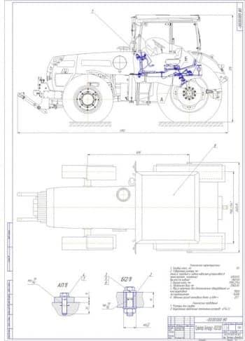 Модернизация тормозной системы колесного трактора  Беларус-3022ДВ