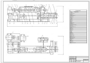2.Сборочный чертеж вакуумного винтового пресса СМ-325 на формате А1