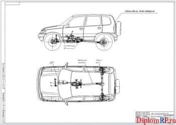 Чертеж трансмиссии автомобиля-прототипа (формат А1)