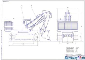 Курсовое проектирование одноковшового экскаватора с прямой лопатой
