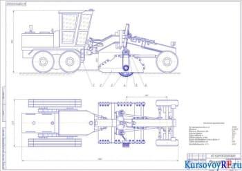 Разработка проекта рециклера на базе автогрейдера