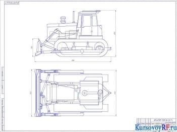 Гидропривод рыхлительного оборудования