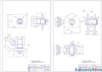 Автогрейдер ДЗ-143М для строительных работ
