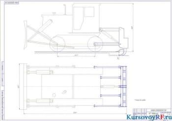 Курсовое проектирование навесного рыхлителя для трактора Т-130ГП