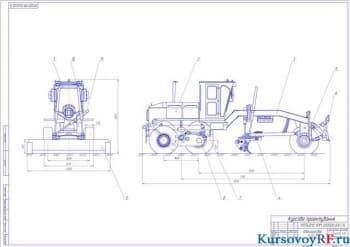 Автогрейдер 1×3×3 массой 14т