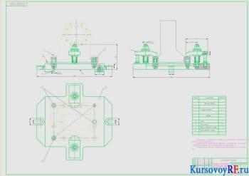 Конструкция приспособления для многоцелевой операции изготовления корпуса