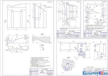 Деталировка (резец фасонный, деталь обрабатываемая, шаблон и контршаблон, державка фасонного резца)
