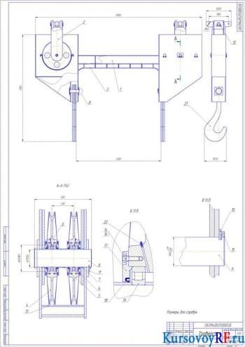 Механизм подъема тележки литейного крана