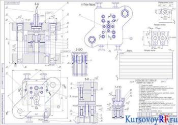 Курсовое проектирование штампа для вырубки и пробивки шайбы