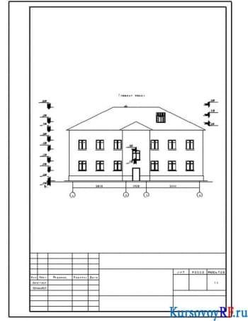 Главный фасад (2)