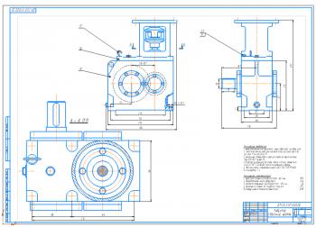 Разработка привода цепного транспортера со скоростью движения тяговой цеп 0,8 м/с