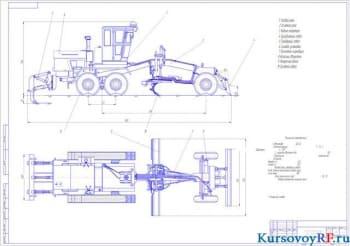 Автогрейдер ДЗ-143М